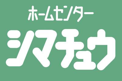 20111401_shima_s.jpg