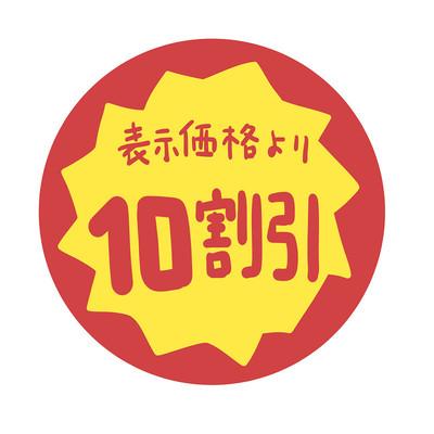 21013001_siru_s.jpg