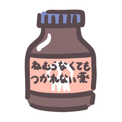 21020201_kusuri_s.jpg